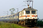 Chhattisgarh Express with WAP7 loco
