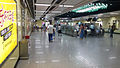 WaaSi Zaam Concourse.jpg