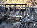 Wachino Dam.jpg