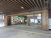 Wakinoda-Station-wicket 20150104.jpg