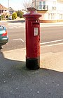 Walkford, postbox No. BH23 47, Ringwood Road - geograph.org.uk - 1248877.jpg