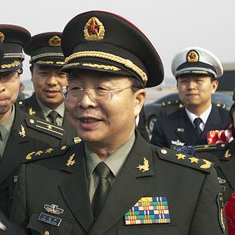 Wang Guanzhong - Image: Wang Guanzhong