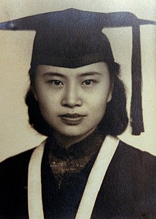 Wang Yening Chinese physicist