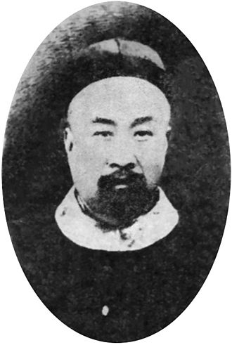 Oracle bone - Wang Yirong, Chinese politician and scholar, was the first to recognize the oracle bones as ancient writing.