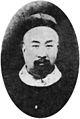 Wang Yirong.jpg