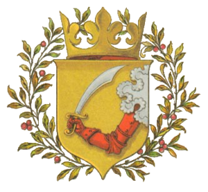 Coat of arms of Bosnia and Herzegovina - Image: Wappen Bosnien Herzegowina
