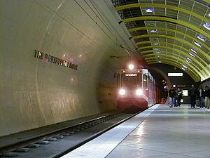 Washington Park Station Portland Wikipedia