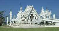 Wat Rong Khun1.jpg