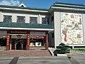 Weicheng, Weifang, Shandong, China - panoramio (33).jpg