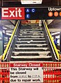 West 4th Street subway stairs under repair 1.jpg