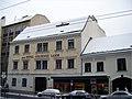 Wien 050 (4300601738).jpg
