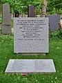 Wiener Zentralfriedhof - Gedenkstätte für Opfer der NS-Medizinverbrechen - I.jpg