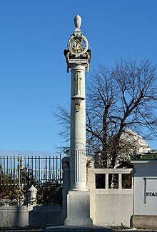 Wienfluss-Portal Saeule-SO-DSC 5180w.jpg