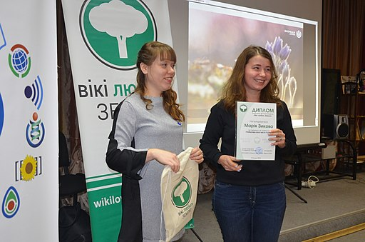 Wiki Loves Earth 2018 awards in Ukraine by Alina Vozna. Photo 16