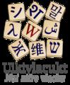 Wiktionary-logo-jbo.png