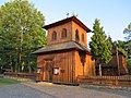Witoroż-bell-tower-19MVBUPV.jpg