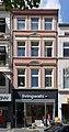 Wohn- und Geschäftshaus Pfeilstraße 11-7539.jpg