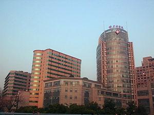 Women's Hospital, Zhejiang University - Image: Women's Hospital of Zhejiang University 03