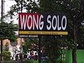 Wong Solo ing Surakarta02.jpg