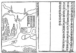 Zheng He - One of a set of maps of Zheng He's missions (郑和航海图), also known as the Mao Kun map, 1628