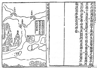 Mao Kun map set of navigation charts published in the Ming dynasty military treatise Wubei Zhi