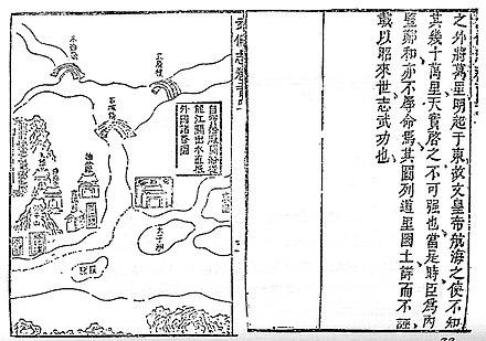 鄭和 - Wikiwand