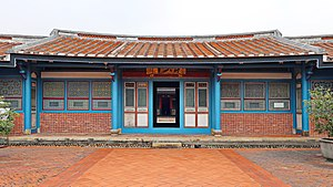 Wufeng Lin Family Mansion and Garden - Second Hall of the Residence of the Palace Guard