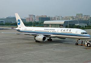Xiamen Airlines Boeing 757 Spijkers.jpg
