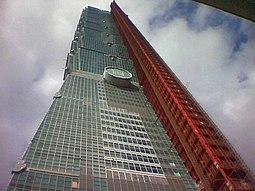 Xu 2003 005 Taipei 101.jpg