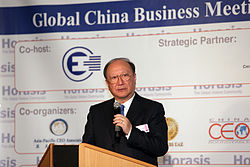 Xu Kuangdi (Horasis Global China Business Meeting 2010).jpg