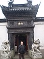 YU YAN GARDEN-SHANGHAI - panoramio.jpg