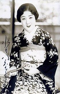 Yaeko Mizutani I.jpg
