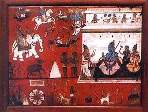 Yama - Yama's Court and Hell. The Blue figure is Yama with his twin sister Yami and Chitragupta.  A 17th-century painting from the Government Museum in Chennai