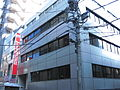 Yamaki Tokyo Branch.JPG
