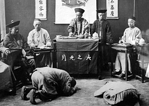 County magistrate - A magistrate holds court (late 19th century)