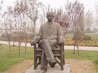 Yan Xiu - Image: Yan Fansun