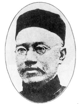 Cup of Solid Gold - Yan Fu, the scholar and naval advisor who wrote the anthem's lyrics in classical Chinese