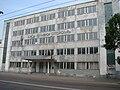 Yaroslavl Fuel Equipment Plant 6.JPG