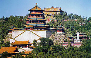 AAAAA Tourist Attractions of China - Image: Yi He Yuan A. Holdrinet