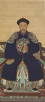 Yinti, Prince Xun, son of the Kangxi-Emperor.jpg