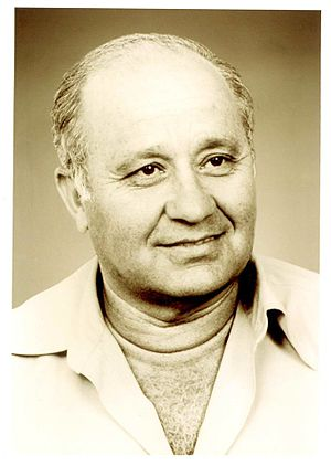 Yitzhak Hofi - Image: Yitzhak Hofi 1982 1990