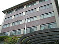 Yo-Yo-kan Hall (Kinugasa Campus, Ritsumeikan University, Kyoto, Japan).JPG