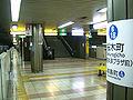 Yokohama-municipal-subway-B18-Sakuragicho-station-platform.jpg