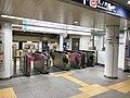 Yotsuya-sanchome-Samoncho-gate.jpg
