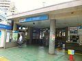 Yoyogi-Hachiman Station-maingate-south-2013.jpg