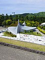 Yoyogi National Gymnasium in Tobu World Square.jpg
