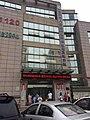 Yucheng Street Community Health Service Center, Yuhuan City-1.jpg