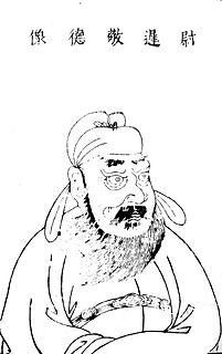 Yuchi Gong