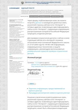 Порно сайт рунета и код доступа