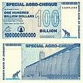 Zimbabwe 100000000000 Dollars Bill 2008.jpg